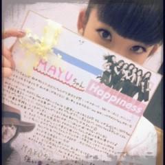 Happiness 公式ブログ/もうすぐ…☆MAYU 画像1
