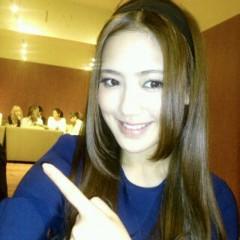 Happiness 公式ブログ/こんにちは♪ KAREN 画像1