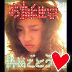 Happiness 公式ブログ/おめでとう SAYAKA 画像1