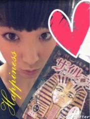 Happiness 公式ブログ/美肌になる為には☆MAYU 画像1