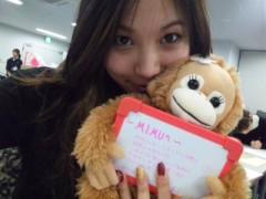 Happiness 公式ブログ/にゃう/MIMU 画像2
