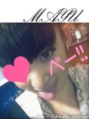 Happiness 公式ブログ/嬉しいよぉ…☆MAYU 画像1