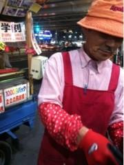 Happiness 公式ブログ/焼き芋おじさんYURINO 画像1