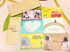 Happiness 公式ブログ/宝物。2☆杉枝 真結 画像2
