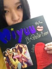 Happiness 公式ブログ/LIVE MIYUU 画像1