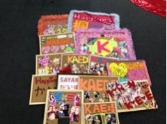 Happiness 公式ブログ/プレゼント1!KAEDE 画像1