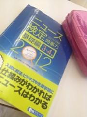 Happiness 公式ブログ/午後MIYUU 画像1