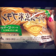 Happiness 公式ブログ/新作!? SAYAKA 画像1