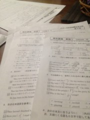 Happiness 公式ブログ/テスト勉強 MIYUU 画像1