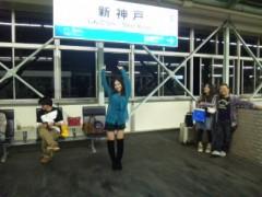 Happiness 公式ブログ/出発/MIMU 画像1
