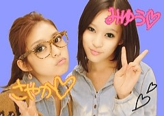 Happiness 公式ブログ/ロケ!!MIYUU 画像1