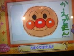 Happiness 公式ブログ/今から!KAEDE 画像1