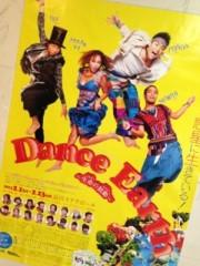 Happiness 公式ブログ/Dance Earth!!!!KAEDE 画像1