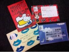 Happiness 公式ブログ/ありがとー!YURINO 画像1