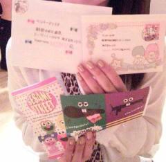 Happiness 公式ブログ/かばん/MIMU 画像3