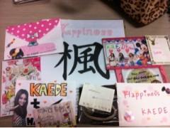 Happiness 公式ブログ/ラゾーナ川崎。KAEDE 画像2