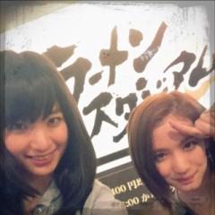 Happiness 公式ブログ/噂のラースタ…☆MAYU 画像1