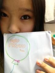 Happiness 公式ブログ/帰りに…MIYUU 画像1