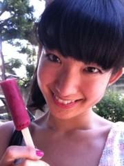 Happiness 公式ブログ/あの方から…☆MAYU 画像2