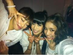 Happiness 公式ブログ/名古屋〜☆YURINO 画像1