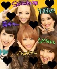 Happiness 公式ブログ/やばい、YURINO 画像1