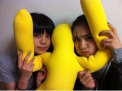 Happiness 公式ブログ/お泊まり SAYAKA 画像1
