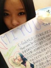 Happiness 公式ブログ/お気に入り MIYUU 画像1
