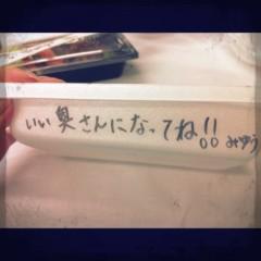 Happiness 公式ブログ/YURINOからの SAYAKA 画像1