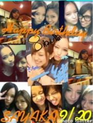 Happiness 公式ブログ/Happy Birthday!!!! MIYUU 画像1