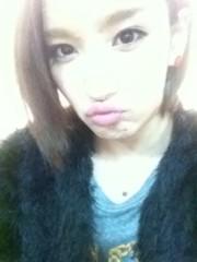 Happiness 公式ブログ/おやーーーすみー YURINO 画像1