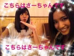 Happiness 公式ブログ/こちらは YURINO 画像1