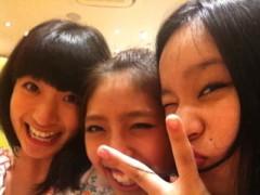 Happiness 公式ブログ/3コマ写真☆MAYU 画像3