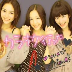 Happiness 公式ブログ/SKE48ごっこ☆MAYU 画像2