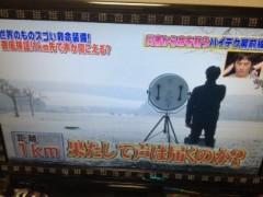 Happiness 公式ブログ/テレビ MIYUU 画像1