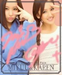 Happiness 公式ブログ/末っ子コンビ2 MIYUU 画像1