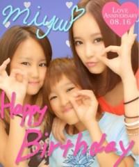 Happiness 公式ブログ/楽しい MIYUU 画像1