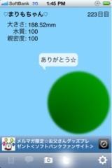 Happiness 公式ブログ/ペット YURINO 画像1