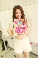 Happiness 公式ブログ/CanCam!!!楓 画像1