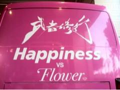 Happiness 公式ブログ/明日は、YURINO 画像1