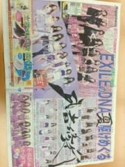 Happiness 公式ブログ/びっくり!須田アンナ 画像1