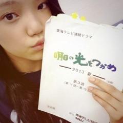 Happiness 公式ブログ/いぇい 須田アンナ 画像1