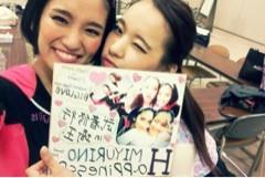 Happiness 公式ブログ/みゆりの、YURINO 画像1