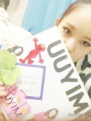 Happiness 公式ブログ/プレゼント MIYUU 画像1