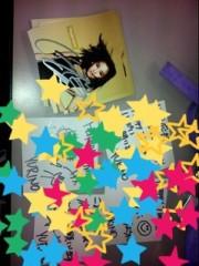 Happiness 公式ブログ/メッセージ!YURINO 画像1