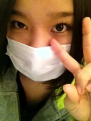 Happiness 公式ブログ/大事 MIYUU 画像1
