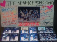 Happiness 公式ブログ/E-girls店!YURINO 画像1