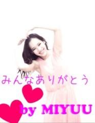 Happiness 公式ブログ/8/16 MIYUU 画像1