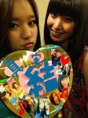 Happiness 公式ブログ/同じ名前 MIYUU 画像1