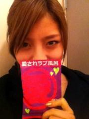 Happiness 公式ブログ/入浴剤〜 SAYAKA 画像1