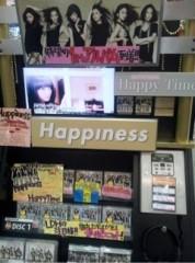 Happiness 公式ブログ/アルバム SAYAKA 画像1